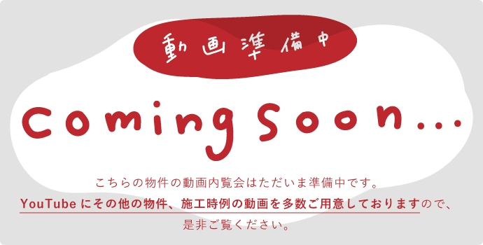coming soonの画像