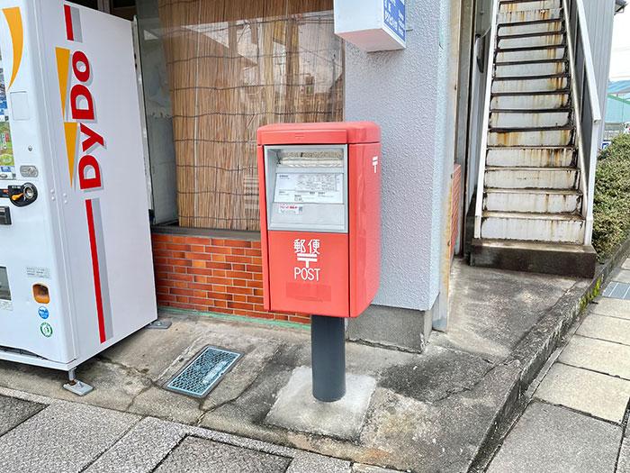 家から徒歩50歩の場所に郵便ポストがありました!郵便ポストが近いと意外と便利ですよね♪
