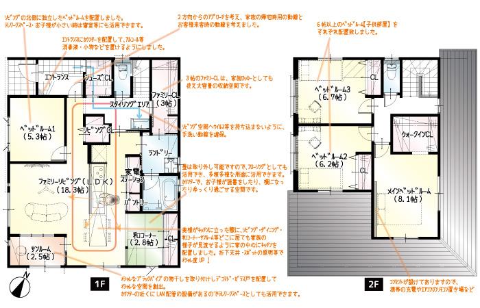 【今月着工】葵西16期A号地 新築一戸建て住宅