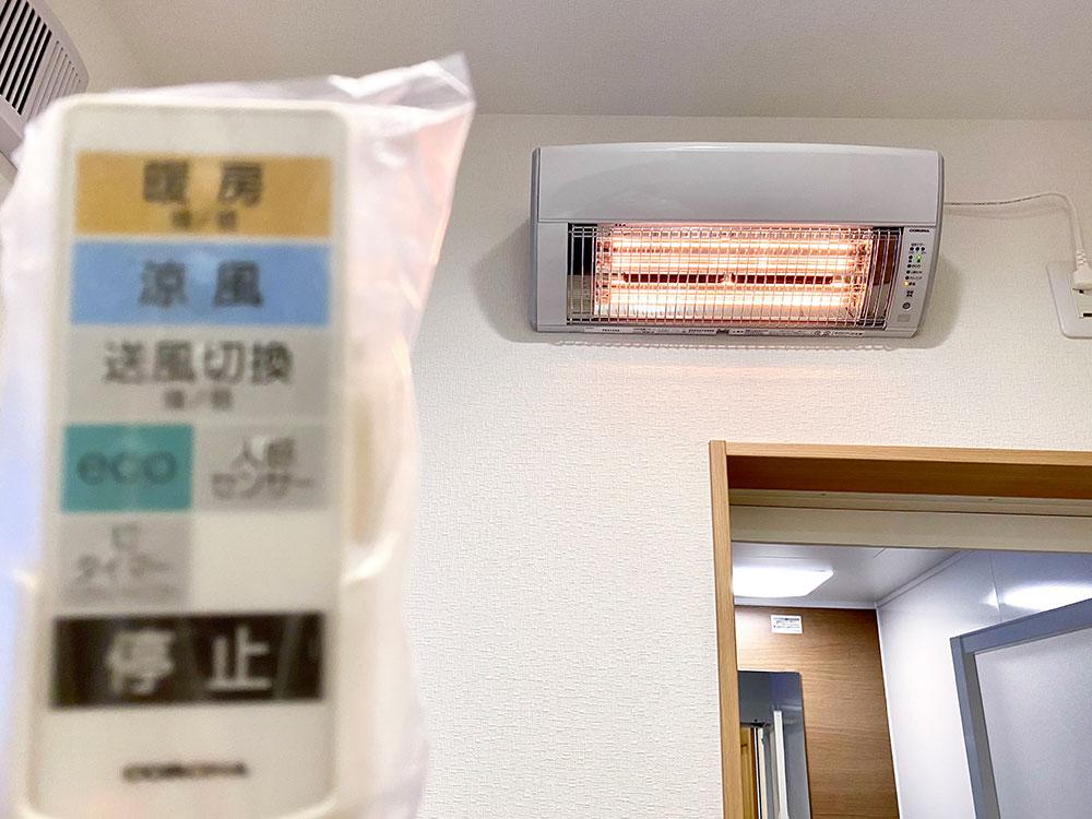 ウォールヒート電気暖房機付きランドリー