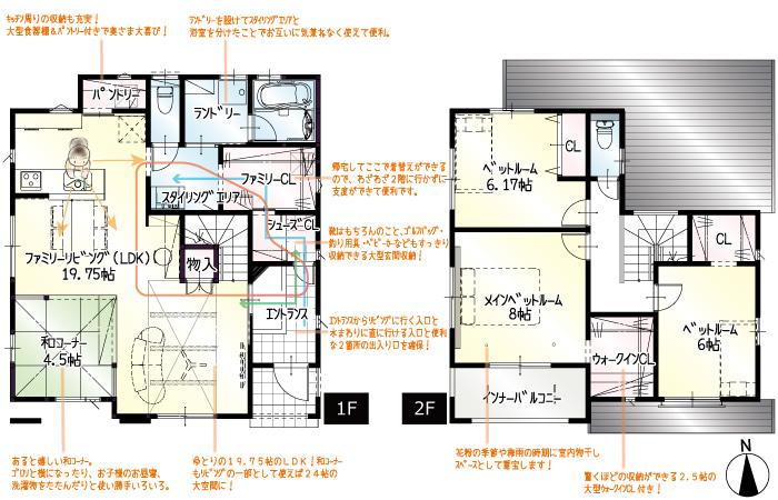 【完成】小豆餅4丁目9期C号地 新築一戸建て住宅