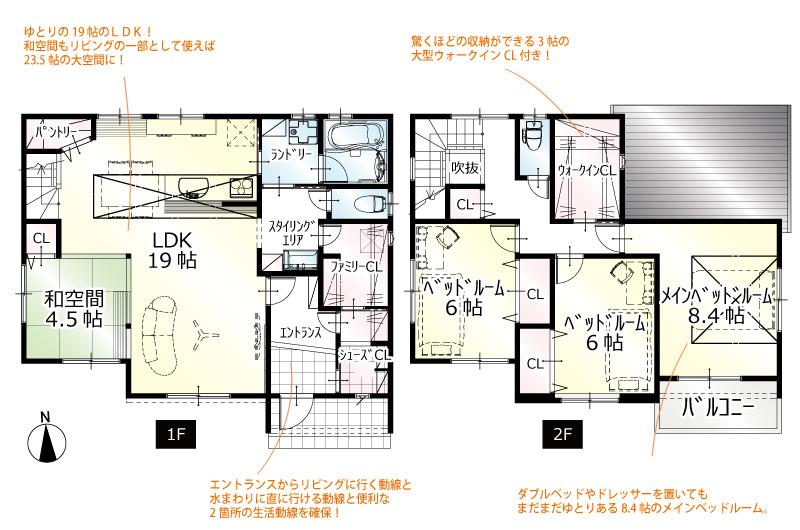 【完成】初生町17期B号地 新築一戸建て住宅