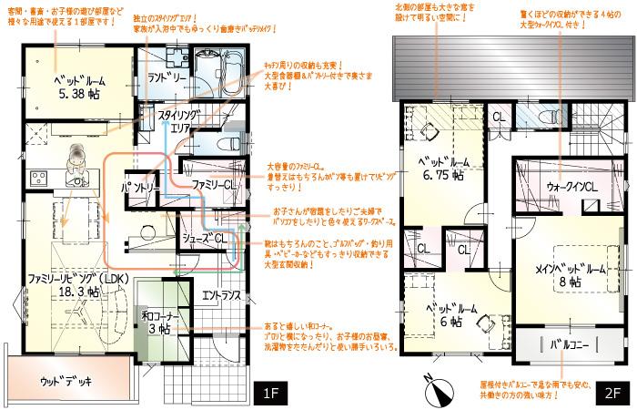 【完成】鴨江3丁目6期B号地 新築一戸建て住宅