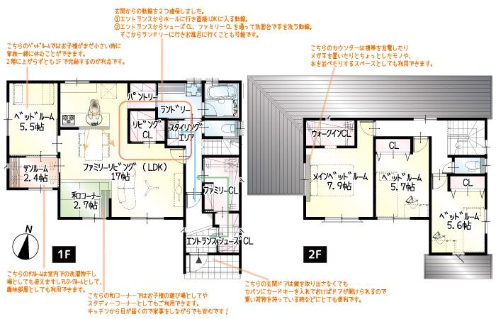 【上棟】北島町8期B号地 新築一戸建て住宅
