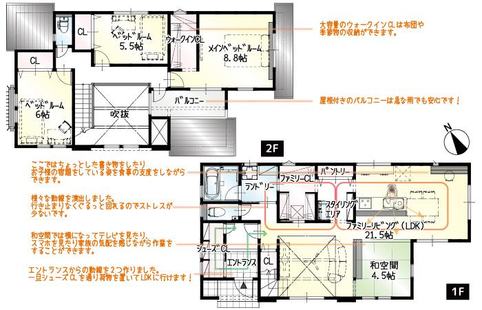 【完成】積志町3期A号地 新築一戸建て住宅