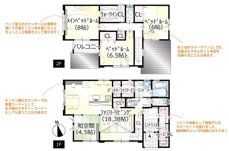 間取図<br> 空気を洗う健康フローリング採用/リビングエアコン・全室LED照明・家具付き