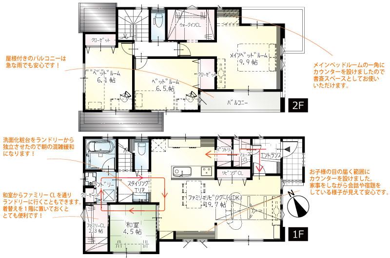 間取図<br> #駐車4台 #キッチン→エントランス #買い物帰りは一直線にパントリーへ #1階4.5帖の和室 #2階9.9帖の寝室 #南面バルコニー