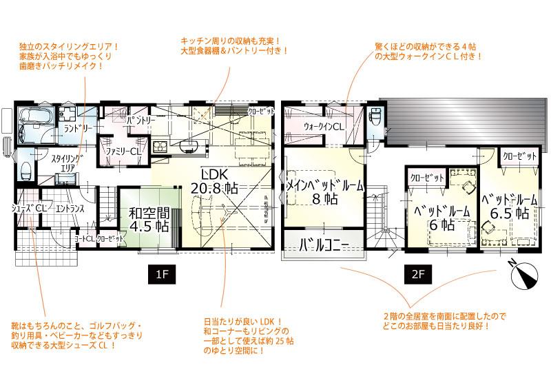 間取図<br> リビングエアコン・全室LED照明・家具付き